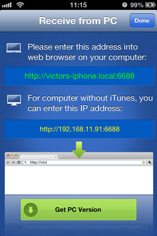 receive photos from PC to iPhone